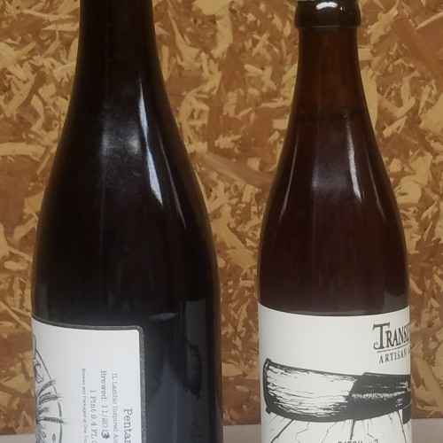 2 Bottle Lot: Transient Pentameter Batches 1 & 2