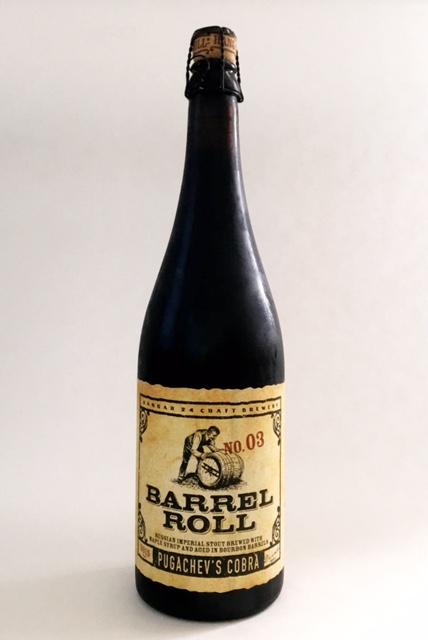 Barrel Roll Pugachev's Cobra